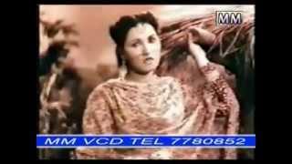 Download Hindi Video Songs - SAJAN PARDESI BALAM PARDESI-NOORJEHAN-GAON KI GORI.wmv
