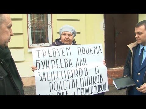 марина герасимова знакомства москва neznakomka