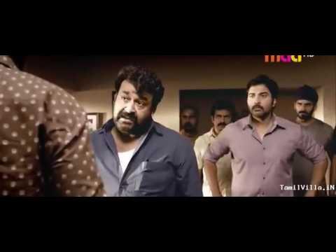Janatha garage full movie in telugu