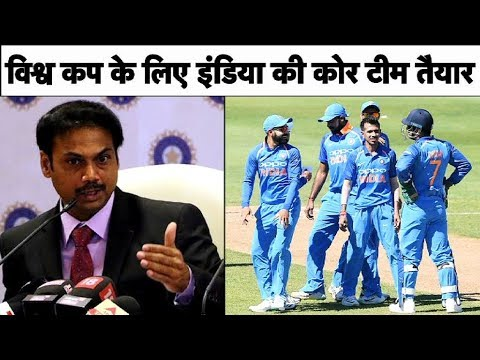 We Have Decided Our Core Team For World Cup: MSK Prasad | Sports Tak