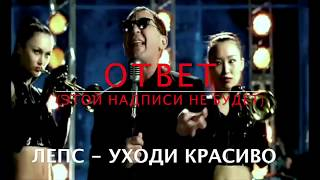 Видео конкурс - Плагиат (пример)