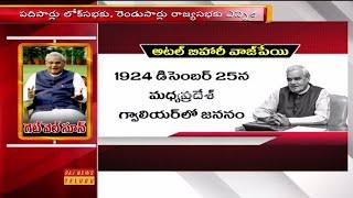 Atal Bihari Vajpayee Amazing Biography | Early life, Political Career & As Prime Minister | Raj News