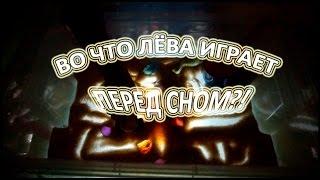 Лёвины игры перед сном. Световой короб. Игры с ребенком 1,2,3 года. #игрыпередсном, #световойкороб(, 2016-04-03T16:03:51.000Z)