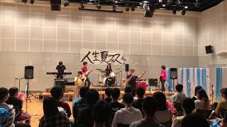 「Wolf in sheep's clothing」APU Life Music Summer Concert 2018