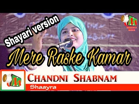 Mere Raske Qamar Shayari Version By Chandni Shabnam New 2017