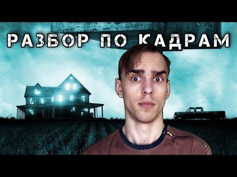 Монстро 2 / Кловерфилд, 10 (русский) трейлер на русском / 10 Cloverfield Lane trailer russian