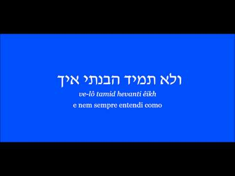 ABA Shlomi Shabat