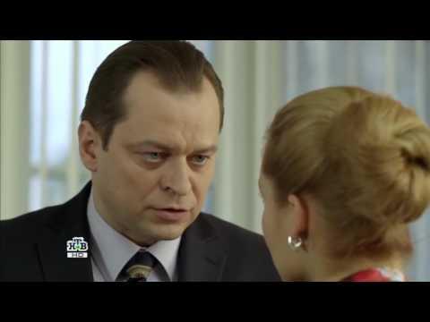 Новинки 2016 ВНЕЗАПНАЯ ПОТЕРЯ Детективы русские, Фильмы про криминал