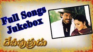 Deviputrudu(దేవిపుత్రుడు) Full Songs ll Jukebox ll Venkatesh, Soundarya, Anjala Javeri