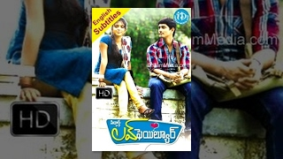 Love failure telugu full movie || siddharth, amala paul, surekha vani || balaji mohan || ss thaman