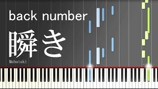 """Mabataki"" means ""blink"" in Japanese. This song is main theme of ""H..."