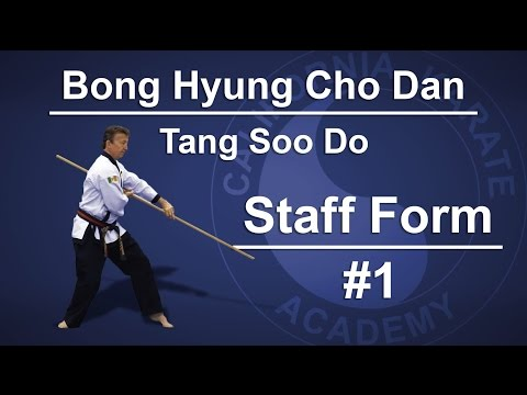 Staff Form #1 - Bong Hyung Cho Dan