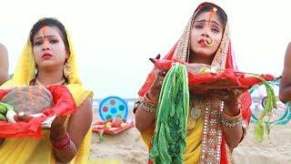 पारम्परिक छठ स्पेशल 2020 - AMRITA DIXIT - ललनवा गोदी रोवत बाटे - Video Chhath Geet 2020