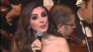 أنغام | حتة ناقصة - مهرجان الموسيقى العربية 2015