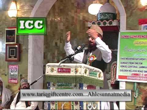 Mufti Muneeb-ur-Rahman.Sunni Conference