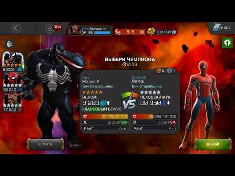 Venom vs Spiderman Stark