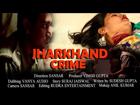 Jharkhand Crime FAITH