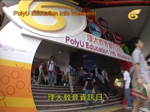 The history of Hong Kong Polytechnic University