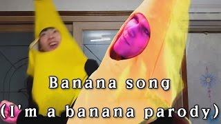 [퇴경아약먹자]Banana song(I