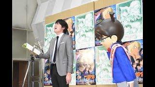 博多大吉が映画「名探偵コナン」アフレコで叫ぶ、歌う、戸惑う(お笑いナタリー)