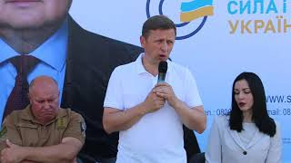 """Бутрий и Балонь """"коррупционную платежку"""" Мангера не подписывали"""