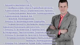 Лучший адвокат Донецка(, 2014-06-18T20:21:38.000Z)