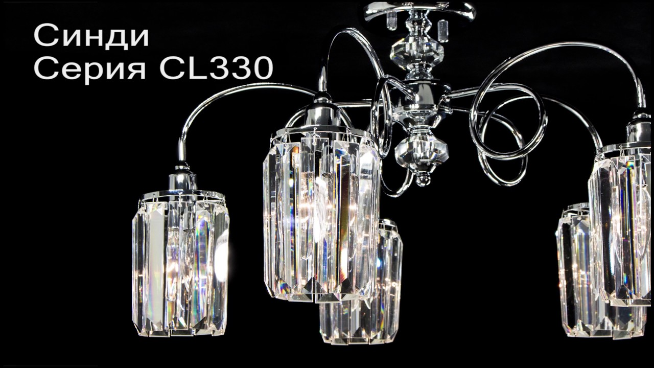 Подвесной светильник Citilux Синди CL330113 Коричневый