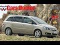 Reseteo revision Opel Zafira B