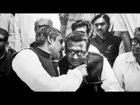 বঙ্গবন্ধু চেয়েছিলেন তিনটি জিনিস | স্মরণে বঙ্গবন্ধু | Bangabandhu | Sheikh Mujibur Rahman