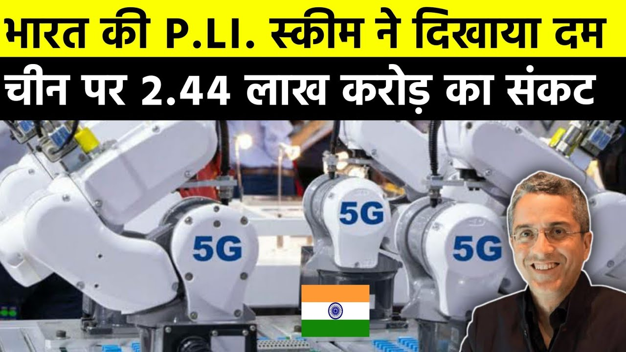 Download PLI scheme: Dixon Technologies to invest Rs 200 cr; plans to acquire Bharti Group's plant