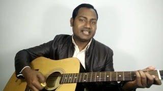 Tera Chehra Guitar Chord Cover Arijit Singh Sanam Teri Kasam Mayoor
