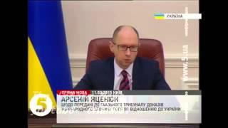 Яценюк подал в суд на Путина из за фильма Крым   путь домой  Новости Украины сегодня