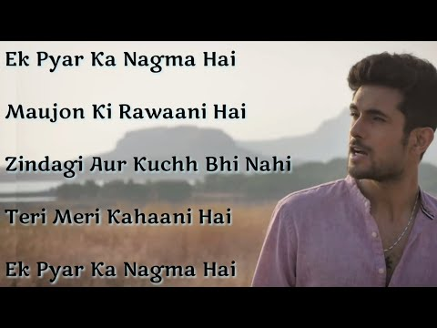 Ek Pyar Ka Nagma | Lyrical Song  | Sanam