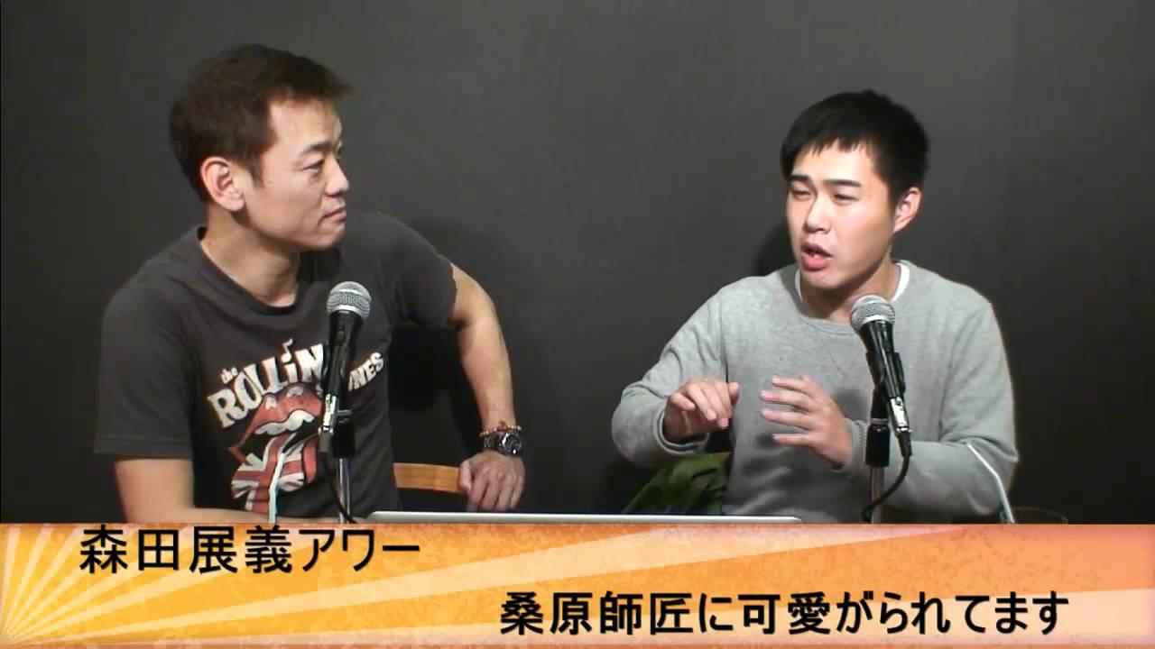 森田展義アワー いちじまだいき ...