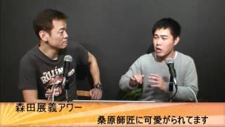 森田展義アワー いちじまだいき 吉本新喜劇 2017 Video