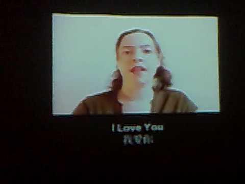 I Love You at The Hong Kong Museum of Art