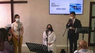 黃敏玲姊妹洗禮