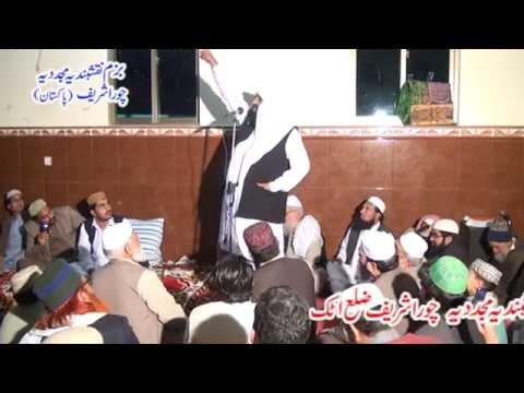 shajra nasab chura sharif tells  By Pir Badar at Urs mubarak Chura sharif(2015) (part1)