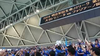 ホーム開幕戦以来、再び竹内力さんがゴール裏に登場.