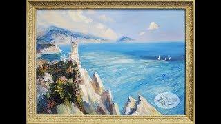 Ласточкино гнездо Крым. Морской пейзаж поэтапно