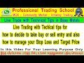 Commodity Market : Live Trade with Technical Tips in Base Metals - For Learning purpose only
