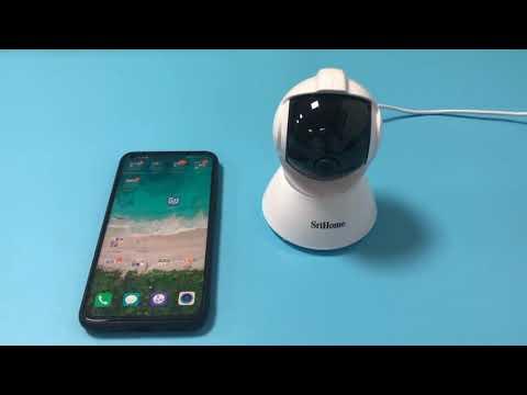 SriHome SH025 Auto Tracking  IP Cam Setup Video