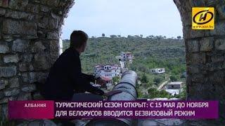 видео Безвизовые страны для белорусов в 2017 году: куда виза не нужна?