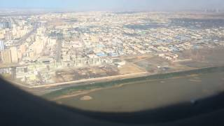 Syrian Airlines Landing At Sharjah International Airport