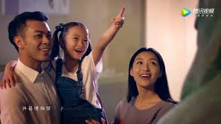 许昌城市宣传短片