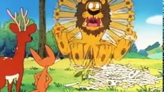 Το γερό λιοντάρι και η αλεπού (Οι μύθοι του Αισώπου)