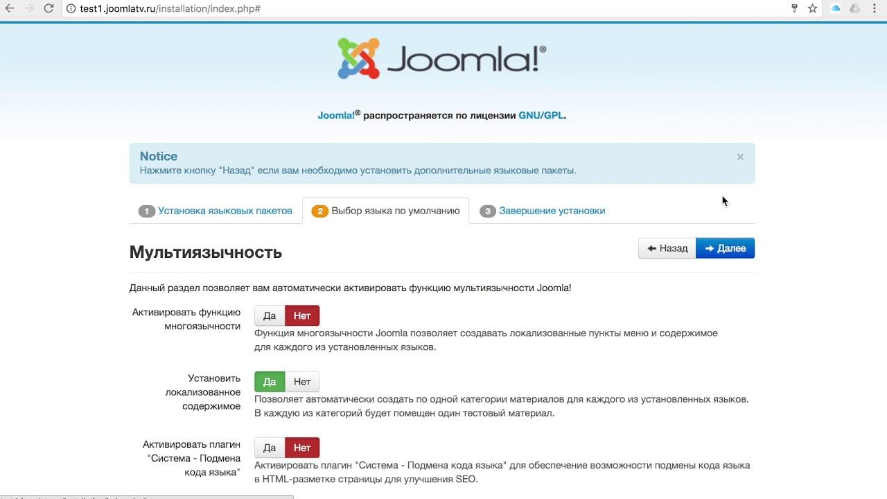 Шаблон joomla с быстрым стартом на хостинг интернет хостинг что это