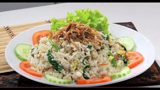 Nasi Goreng Kampung Asli | Authentic Kampung Fried Rice | SERI-AJI® | Try Masak | iCookAsia
