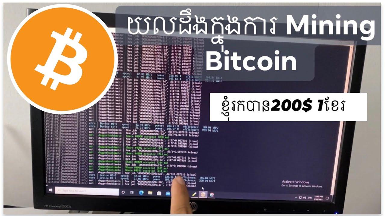 pagina bitcoin