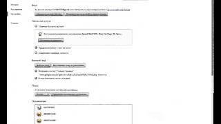 Как одновременно открыть несколько профилей в одном браузере